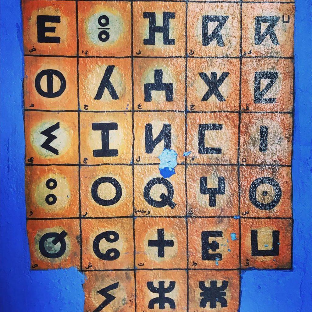 Berber language, berbers language